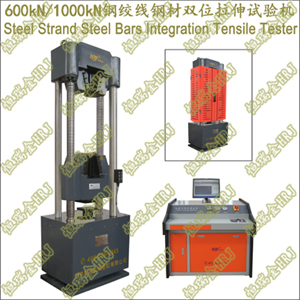 600kN1000kN钢绞线钢材双位拉伸试验机Steel Strand Steel Bars Integration Tensile Tester