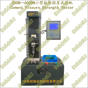 500N~6000N小型抗折强度试验机Cement Flexure Strength Tester
