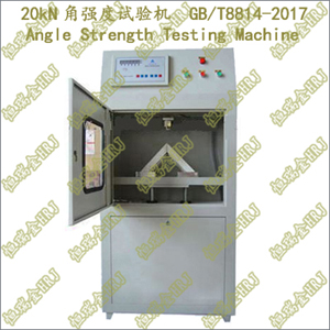 WDW-J20角强度试验机Angle Strength Testing Machine