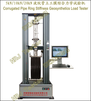 CRT-5kN10kN20kN波纹管土工膜综合力学试验机Corrugated Pipe Ring Stiffness Geosynthetics Load Tester