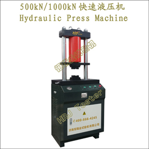 500kN1000kN快速液压机Hydraulic Press Machine
